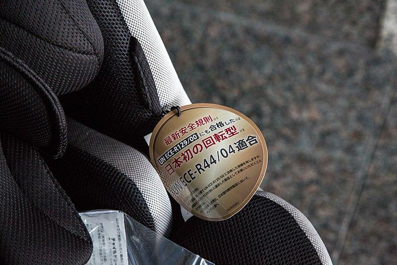 El mejor asiento para auto con Isofix